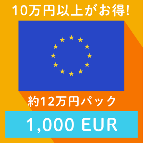 eur1000