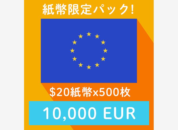 eur10000