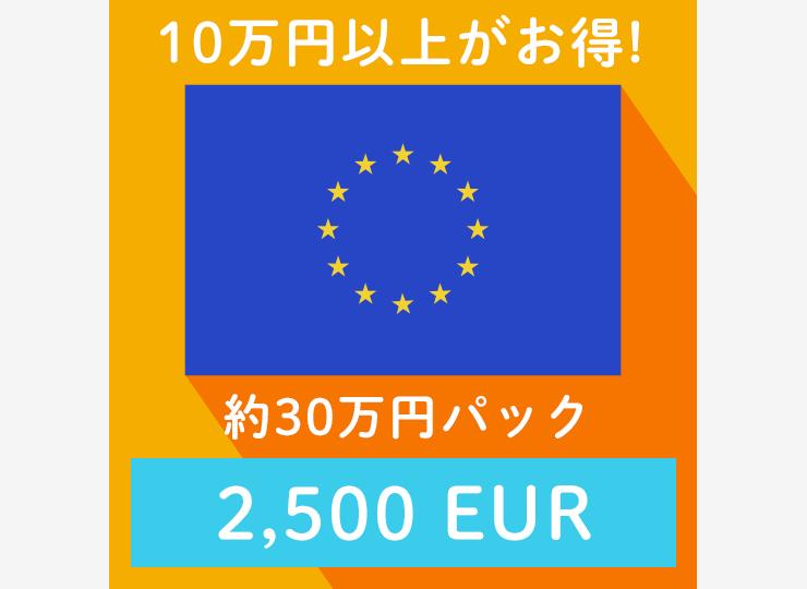 eur2500