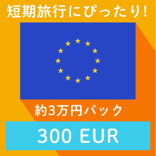 eur300