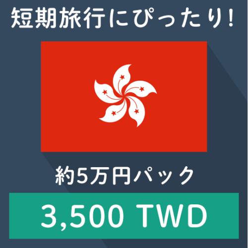 hkd3500
