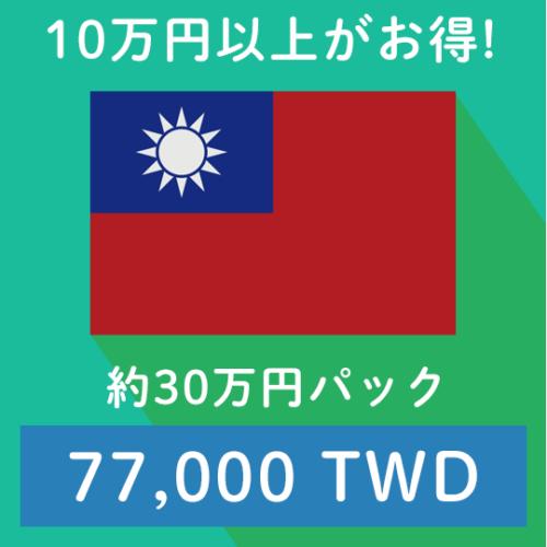 twd77000