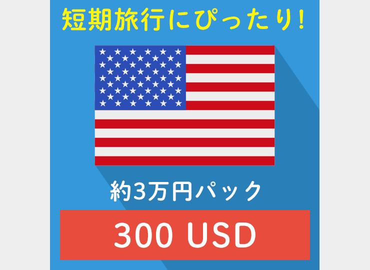 日本 いくら 円 万 ドル 千 一 で