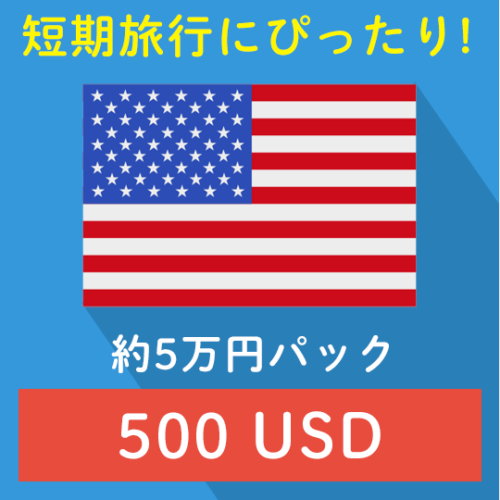 usd500